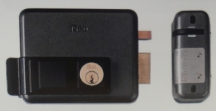 Electric rim lock inward opening