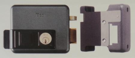 Electric rim lock outward opening
